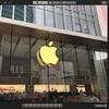 新宿だけじゃない!Apple、今後5年で複数の新しい直営店や既存店の大規模改装