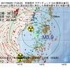 2017年09月25日 17時03分 宮城県沖でM3.9の地震