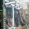 【ミュージアム】レッツでんぐりでんぐり『ミラクルエッシャー展』上野の森美術館