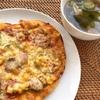 【レポート】おやこクラス「手作りピザ」