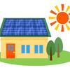 後で後悔したくない人のための「太陽光発電」導入時の検討ポイント