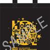 ハッチポッチフェスティバル円盤 Amazon特典の内容と在庫