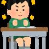 早稲田アカデミー ジャンプテストの成果その2