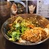神田の「カレーのトリコ」であいがけ、チキン・野菜、パクチートッピング(辛さ2)。