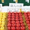 令和元年度 青森県りんご品評会