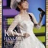 """花澤香菜/KANA HANAZAWA live 2017 """"Opportunity"""""""