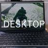 僕のPCのデスクトップの話。美しいデスクトップは印象を変える。