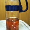 iwakiの耐熱ガラス水筒650円