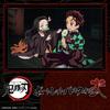 【鬼滅の刃】グッズ『ポートレイトバスタオル弐』全5種【バンダイ】より2020年9月発売予定♪