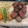 ランチに美味しいステーキが食べたい?だったらコスパも良い「ステーキハウスさとう」