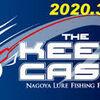 コロナウィルスの影響でザ・キープキャスト2020開催中止