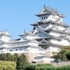 少年たちLIVEで今まで足を踏み入れることのなかった姫路という街を初訪問する方へ ~プチ観光編~