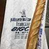 ビゴのフランスパンがあっという間に・・・