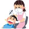 夏休み最終日。歯医者に行ってきました。