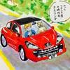 フランス車が今日本でプチ流行る理由