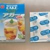 お弁当の保冷剤がわりに、桃缶とアガーで冷凍ゼリー。