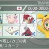 【S9最終978位/レート1914】ドリュキッスGALAXY∞