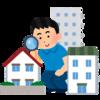 福岡在住だけど東京のマンション買いました①