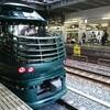 子ども達と京都駅に電車(瑞風)を見に遊びに行って来ました。