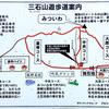 西日本の豪雨被害