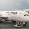 搭乗記 JAL バンコク⇒成田 JL708 B787 ビジネスクラス