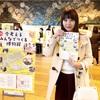 【チラシ・展示物などデザイン】新博物館イベントに行って来ました