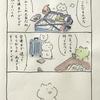 3コマ漫画「荷造り」