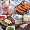 【オススメ5店】聖蹟桜ヶ丘・高幡不動・分倍河原(東京)にある焼き鳥が人気のお店