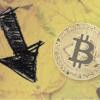 ビットコインが一時15%の急落、売却した方が良いのか?