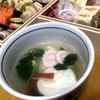 巻き寿司の具材やお雑煮が家によって違うようで・・