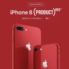 iPhone 8/8 Plus「(PRODUCT)RED」をAppleが発売