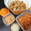 ぶり大根、大根キムチ、切り干しサラダ、味噌汁、卯の花、人参ナムル