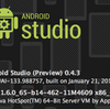 0.4.3 Android Studio