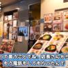【大邱家】大阪でお肉といえば鶴橋  最高の飯テロ 肉とキムチが旨すぎた
