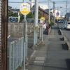 10月からJR永和駅に津島市「ふれあいバス」のバス停が新設されました