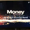 CH782 Money Channel で週末にタイ交響楽団を鑑賞