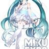 初音ミクのオンラインコンサート「HATSUNE MIKU EXPO 2021 Online」無料配信に向けたクラウドファンディング開始。開始から9時間で目標金額2500万円を集め、2021年6月に開催が決定