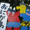 直島でアート三昧(女木島編)_2010/7