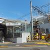 美しき地名 第30弾ー1 「千鳥(東京都・大田区)」