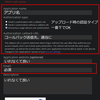 【Unity1Week】 WebGLで画像つきツイートをしたい!