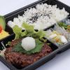 【仕出し弁当】昼食を自炊にしたら年間11万円節約出来た話【500円】