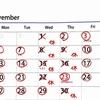 ほらほら11月の営業カレンダーです。よろしくお願いいたします\(^o^)/