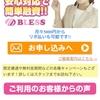 BLESSは東京都中央区1-6-7日本橋関谷ビル6Fの闇金です。