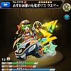 【モンスト】モンストのかわいいキャラランキングTOP10