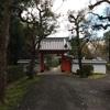悲田院  京都の人への印象は?  H291111