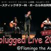 Unplugged Live 2018 チケットまだまだ販売中です🎫🎶