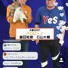 グノシーQ速報 MCバンビーノ うららっぴ生登場予定はナイス!