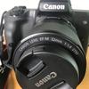 カメラレンズ EFM32mm と盆栽との相性