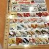 行ってみたシリーズ  part1かっぱ寿司食べ放題に行ってみた!!