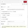 【RaspberryPi】Node-REDでWebアクセス(クライアント)追記